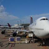 『ペルー旅行記2 デルタ航空でアトランタ経由、移動でほぼ1日使います』の画像