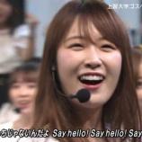 『【乃木坂46】Sing Out!を踊る高山一実さん、めっちゃいい笑顔wwwwww』の画像