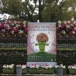 『Garden Necklace YOKOHAMA 2017』の画像