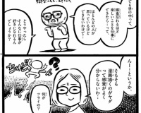 【超画像】終身名誉阪神ファンこと高橋留美子さん、最後の作品を描く気まんまん…w