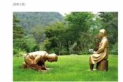 慰安婦像に土下座する安倍首相の銅像問題 韓国メディア「日本のマスコミが勝手に安倍だと報じた」
