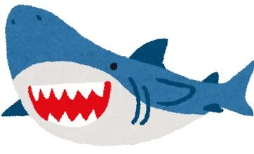 アルビノで単眼のサメが発見される
