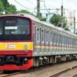 『205系埼京線ハエ31編成暫定8連化』の画像