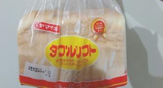 スーパーバイト「ヤマザキ春のパン祭のシールだけ取っていくのはやめてください」 そんな奴いんのかよwwwww