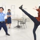 『【乃木坂46】衝撃のスタイル!!!松尾美佑のアクロバット&ハイキックのインパクトが凄すぎるwwwwww』の画像