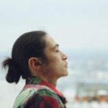 『【激白】窪塚洋介が10年もドラマに出ない理由wwwwwwwww』の画像