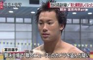 富田にカメラを盗まれた韓国人www