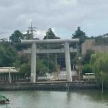 『【茨城】息栖神社の御朱印』の画像