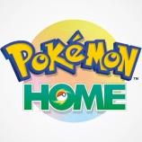 『【ポケモンバンクの後継】「ポケモンホーム」登場!配信は来年を予定』の画像