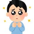 何の罪もないワイニート(33)の顔をビンタするたびに1円貰えるボタン