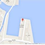 『JAL×はんつ遠藤コラボ企画【金沢編】2日め・食堂(厚生食堂)』の画像