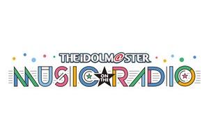 【アイマス】10月10日に「THE IDOLM@STER STATION!!!」が終了&10月17日から新番組がスタート!