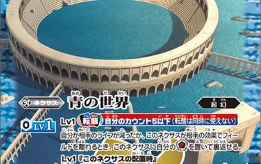 『Expansion:ガンダム00』の画像