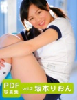 LOVEDOL.NET 坂本りおん 2