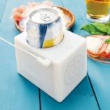 『「キンキンに冷えてやがる!」USB給電式の保冷機がヴィレヴァンオンラインに新登場』の画像
