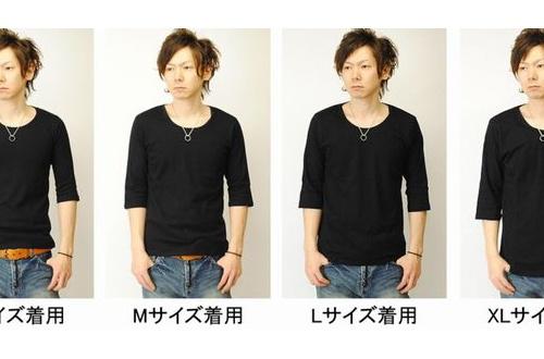 どのサイズを選ぶかでファッションセンスがわかる画像のサムネイル画像