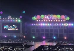 【速報】「設定温度」やっただと!?w「真夏の全国ツアー2018、福岡2日目」セットリストがコチラ!!!