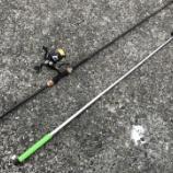 『単独釣行時のブツ持ち撮影には自撮り棒が超便利!最近、またハマってます♪』の画像