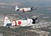 日本にも空軍あればもう少しマシに戦争できたのかな?