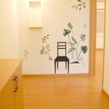 『ウォールステッカーを使ったインテリアがオシャレ《リビング・トイレ・子供部屋・バスルーム》 2/4 【インテリアまとめ・リビング 10畳 】』の画像