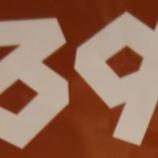 『39 Thank you!! キャンペーン』の画像
