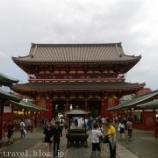 『東京近郊旅行記1 東京人だけど浅草行ったことないので行ってみた』の画像