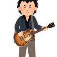 【悲報】イケメンで有名なギタリスト、存在しない