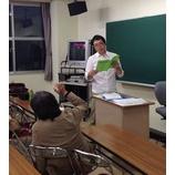 『純心女子大の授業〜』の画像