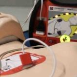 『AEDの使い方は防災訓練で!使用時の注意点、女性へ配慮等』の画像