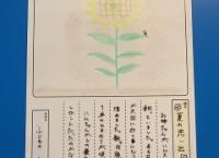 【絵日記】チーム8藤園麗「死んだハムスターを庭に埋めたらそこにひまわりが咲いた」