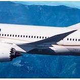 『全国各地から東京への日帰り出張はUAのマイレージプラスを使って往復5,000マイルで済ませよう。』の画像