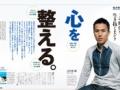 サッカー日本代表の著書wwwwwwwwww