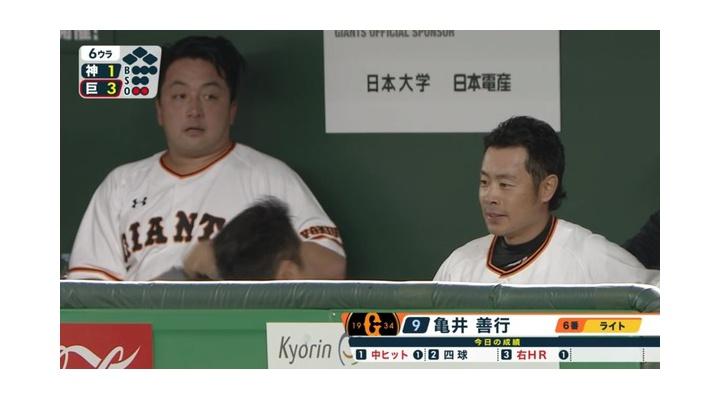 【 動画 】巨人・亀井がメッセンジャーから第3号のHR!本日2打点!