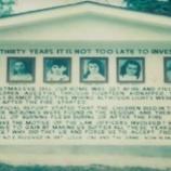 『【ソッダー・チャイルド事件】火事の現場から行方不明となった5人』の画像