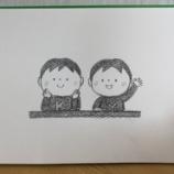 『【鉛筆画】ふたごの日』の画像