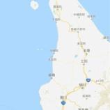 『北海道ソロツーリング4日目』の画像