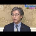 ジャパンライフ会長ら逮捕 桜を見る会