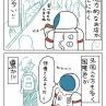 東京下町ぶらり旅