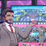 『【ポケモン剣盾】新ポケモン!?ローズが投げるボールに注目!海外版プロモーション映像に映るその一瞬の姿を見逃すな!』の画像