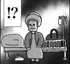 【漫画】付き添いの家族さんが「大変」だった話③