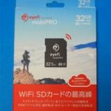 『Eyefi Mobi Pro(アイファイ モビプロ)32GBのレビューとEOS Kiss X8iに入れて使う方法、設定、問題点を紹介』の画像
