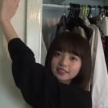 『【乃木坂46】この可愛い飛鳥ちゃん、なんの映像かわかりますか??』の画像