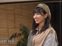 【日向坂46】セルフ Documentary of 日向坂46 平和な3人!?