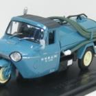 『43-0913 MAZDA T2000 TVA8E 懐かしの商用車コレクション vol.16』の画像