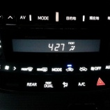 『 22年式トヨタ20前期アルファード LED交換』の画像
