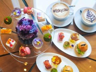 【七条】ニコライバーグマン×ラグジュアリーホテルの花咲くスイーツ ~ザ ラウンジ&バー