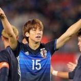 『日本代表FW大迫の2得点にオマーンメディアが』の画像