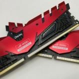 『ROG認定、T-Force DARK ROG DDR4-3000 8GBx2、フォトレビュー』の画像