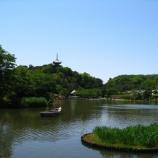 『いつか行きたい日本の名所 三渓園』の画像