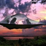 """『グランピングより断然こっち!""""空に浮かぶテント""""で新しいキャンプをしてみない?』の画像"""